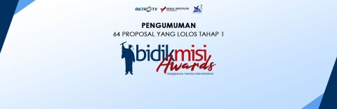 64 Proposal
